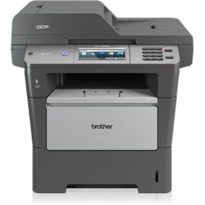 Image of Brother DCP 8250 DN all-in-one printer DCP8250DNG1