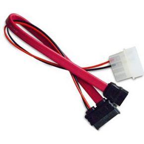 Image of Akasa AK-CB050 SATA-kabel