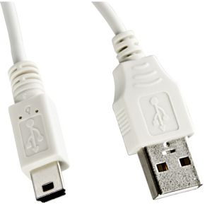 Image of Canon Cable USB 1.5m IFC-400PCU