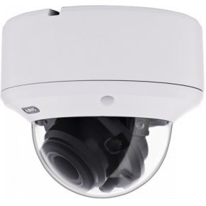 ABUS HDCC73550 CCTV security camera Buiten Dome Wit bewakingscamera