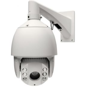 ABUS HDCC82500 CCTV security camera Buiten Dome Wit bewakingscamera