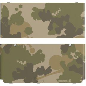 Coque New 3DS Mario Camouflage