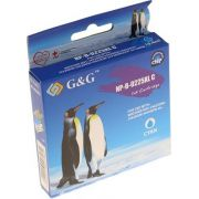 G&G 12251C inktcartridge Cyaan 15,4 ml 1300 pagina